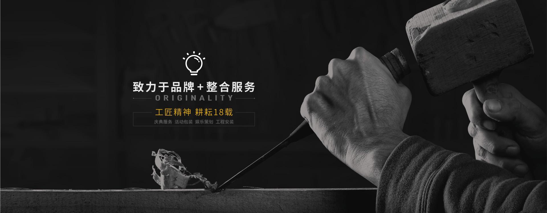 亚搏体育官网网址_亚搏体育官网登录_亚搏体育官网平台登录