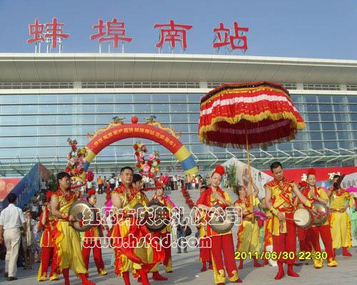 蚌埠南站-高铁开通仪式