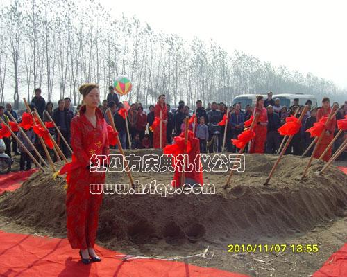 安徽金海岸农业科技有限公司奠基仪式