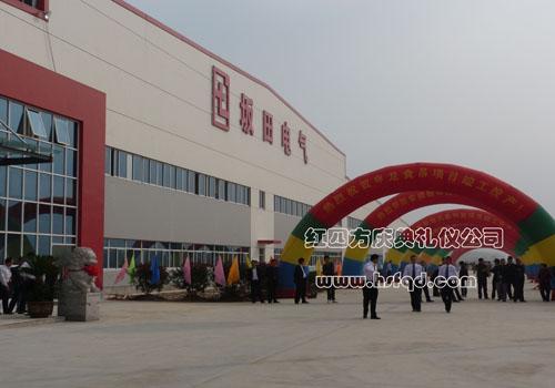滁州百个重点..坂田电气项目竣工仪式