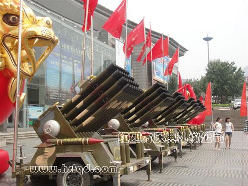 红亚搏体育官网登录庆典公司-电子礼炮