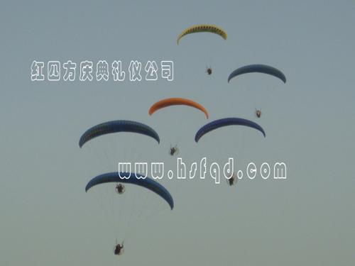 红亚搏体育官网登录庆典公司-滑翔伞