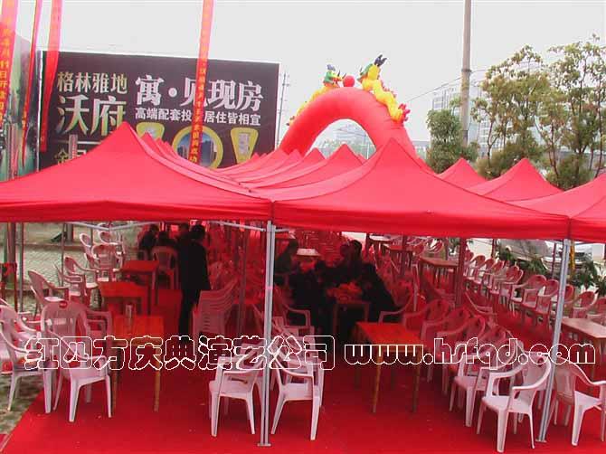 红亚搏体育官网登录庆典公司-3x3帐篷