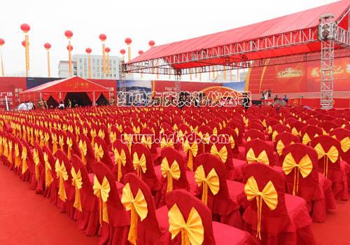 红亚搏体育官网登录庆典公司-贵宾椅桁展