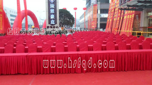 红亚搏体育官网登录庆典公司-贵宾椅子