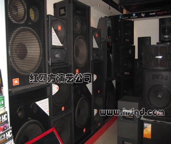 红亚搏体育官网登录亚搏体育官网网址公司-JBL音响