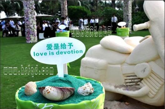 红亚搏体育官网登录婚庆公司-创意婚礼