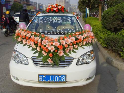 蚌埠婚庆公司-婚庆花车