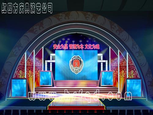 红欧宝体育app在线登陆欧宝体肓直播公司-晚会现场
