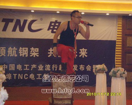 红亚搏体育官网登录亚搏体育官网网址公司-明星歌手